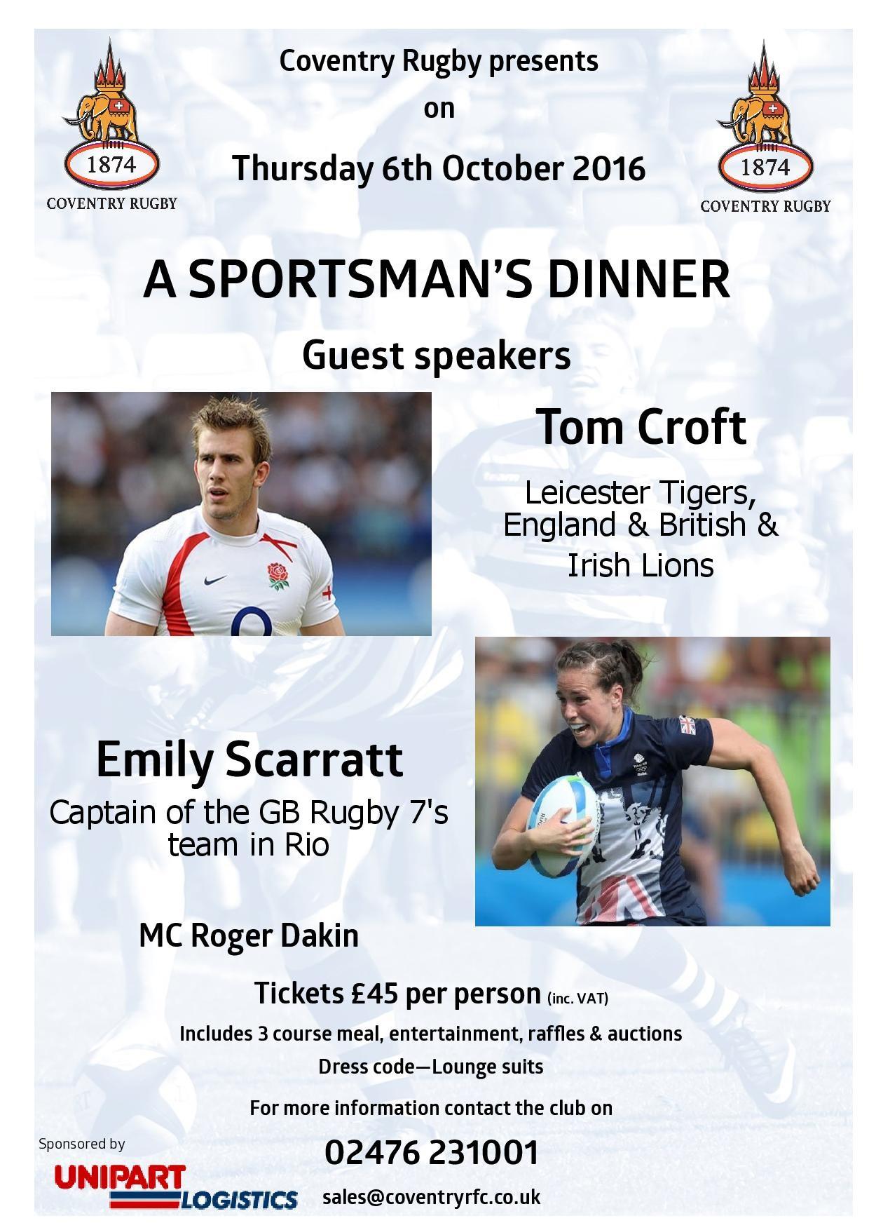 sportsmans-dinner-poster-for-website